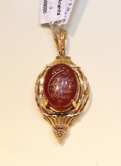 مدال طلای زنانه آناهیتا